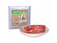 Raw Lamb Neck Bone - Dog
